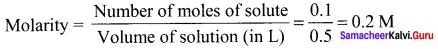 Samacheer Kalvi 11th Chemistry Solutions Chapter 9 Solutions-26