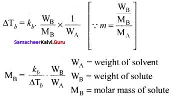 Samacheer Kalvi 11th Chemistry Solutions Chapter 9 Solutions-85