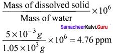 Samacheer Kalvi 11th Chemistry Solutions Chapter 9 Solutions-28