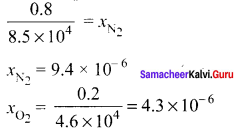Samacheer Kalvi 11th Chemistry Solutions Chapter 9 Solutions-29