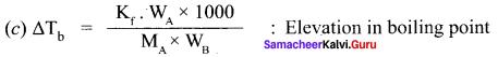 Samacheer Kalvi 11th Chemistry Solutions Chapter 9 Solutions-60