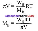 Samacheer Kalvi 11th Chemistry Solutions Chapter 9 Solutions-91