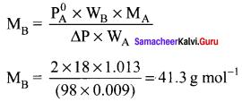 Samacheer Kalvi 11th Chemistry Solutions Chapter 9 Solutions-39