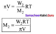 Samacheer Kalvi 11th Chemistry Solutions Chapter 9 Solutions-103