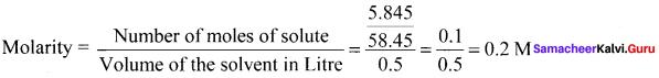 Samacheer Kalvi 11th Chemistry Solutions Chapter 9 Solutions-49