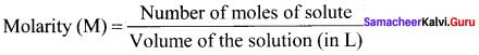 Samacheer Kalvi 11th Chemistry Solutions Chapter 9 Solutions-62