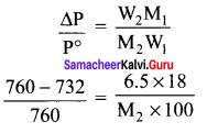 Samacheer Kalvi 11th Chemistry Solutions Chapter 9 Solutions-5