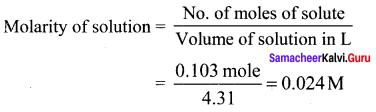 Samacheer Kalvi 11th Chemistry Solutions Chapter 9 Solutions-106