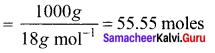 Samacheer Kalvi 11th Chemistry Solutions Chapter 9 Solutions-108