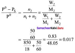 Samacheer Kalvi 11th Chemistry Solutions Chapter 9 Solutions-110