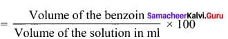Samacheer Kalvi 11th Chemistry Solutions Chapter 9 Solutions-54