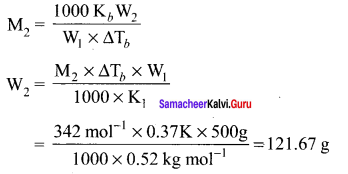 Samacheer Kalvi 11th Chemistry Solutions Chapter 9 Solutions-112
