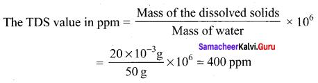 Samacheer Kalvi 11th Chemistry Solutions Chapter 9 Solutions-56