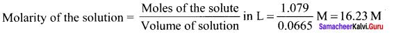 Samacheer Kalvi 11th Chemistry Solutions Chapter 9 Solutions-113