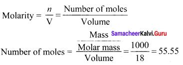Samacheer Kalvi 11th Chemistry Solutions Chapter 9 Solutions-57