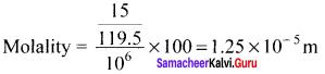 Samacheer Kalvi 11th Chemistry Solutions Chapter 9 Solutions-114