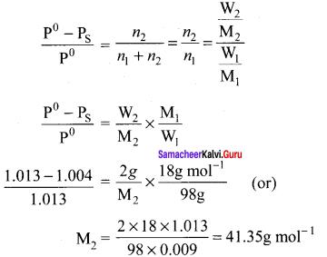 Samacheer Kalvi 11th Chemistry Solutions Chapter 9 Solutions-115