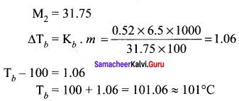 Samacheer Kalvi 11th Chemistry Solutions Chapter 9 Solutions-6
