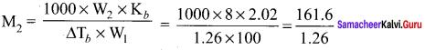 Samacheer Kalvi 11th Chemistry Solutions Chapter 9 Solutions-116