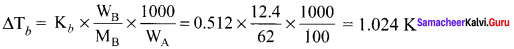 Samacheer Kalvi 11th Chemistry Solutions Chapter 9 Solutions-117