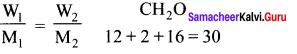 Samacheer Kalvi 11th Chemistry Solutions Chapter 9 Solutions-7