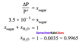 Samacheer Kalvi 11th Chemistry Solutions Chapter 9 Solutions-9
