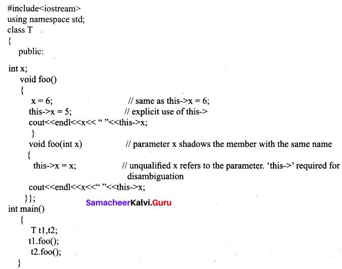 Samacheer Kalvi 11th Computer Science Solutions Chapter 16 Inheritance 12