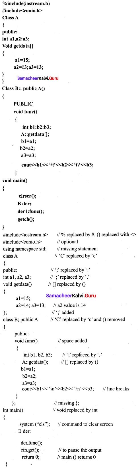 Samacheer Kalvi 11th Computer Science Solutions Chapter 16 Inheritance 8