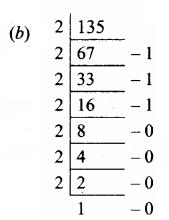 Class 11 Computer Science Chapter 2 Solutions Samacheer Kalvi