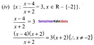 11th Maths Exercise 1.1 Answers Samacheer Kalvi