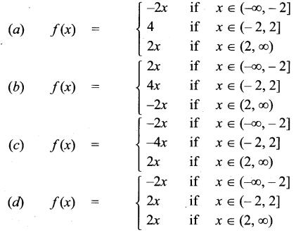 Samacheer Kalvi 11th Maths Solutions Chapter 1 Sets Ex 1.5 2