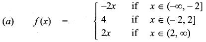 Samacheer Kalvi 11th Maths Solutions Chapter 1 Sets Ex 1.5 3