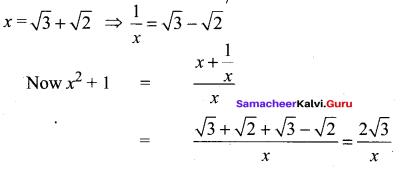Samacheer Kalvi 11th Maths Solutions Chapter 2 Basic Algebra Ex 2.11 17