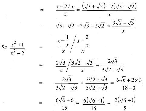 Samacheer Kalvi 11th Maths Solutions Chapter 2 Basic Algebra Ex 2.11 18