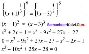 Samacheer Kalvi 11th Maths Solutions Chapter 2 Basic Algebra Ex 2.11 29