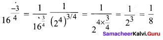Samacheer Kalvi 11th Maths Solutions Chapter 2 Basic Algebra Ex 2.11 3