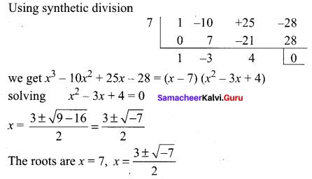 Samacheer Kalvi 11th Maths Solutions Chapter 2 Basic Algebra Ex 2.11 30