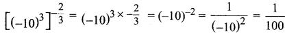 Samacheer Kalvi 11th Maths Solutions Chapter 2 Basic Algebra Ex 2.11 4