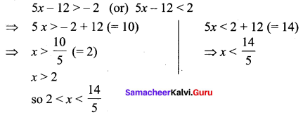Samacheer Kalvi 11th Maths Solutions Chapter 2 Basic Algebra Ex 2.2 12