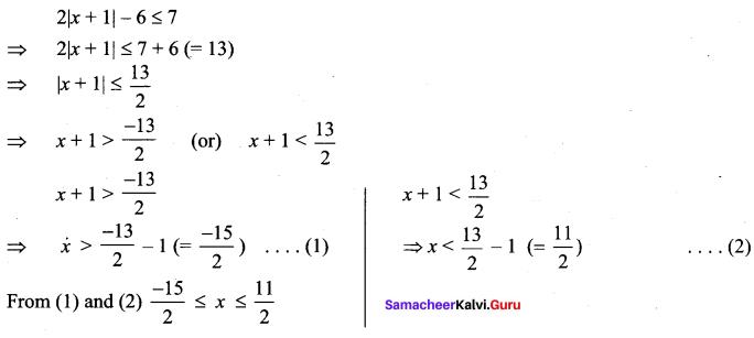 Samacheer Kalvi 11th Maths Solutions Chapter 2 Basic Algebra Ex 2.2 9