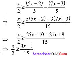 Samacheerkalvi.Guru 11th Maths