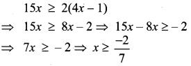 Samacheer Kalvi Guru 11th Maths Solution