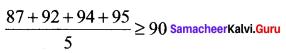 Chapter 2 Algebra 2 Answers Samacheer Kalvi