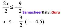 Samacheer Kalvi Guru 11th Maths
