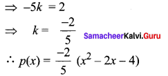 Samacheer Kalvi 11th Maths Solutions Chapter 2 Basic Algebra Ex 2.4 2