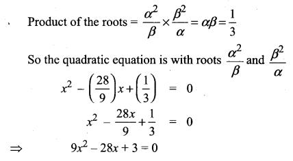 Samacheer Kalvi 11th Maths Solutions Chapter 2 Basic Algebra Ex 2.4 26