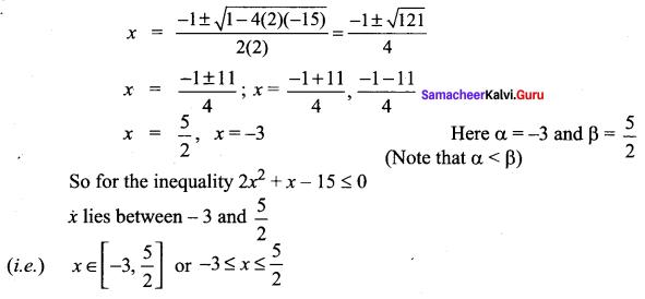 Samacheer Kalvi 11th Maths Solutions Chapter 2 Basic Algebra Ex 2.5 1