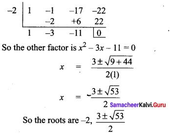 Samacheer Kalvi 11th Maths Solutions Chapter 2 Basic Algebra Ex 2.6 13