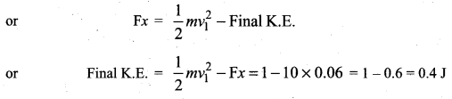 Samacheer Kalvi 11th Physics Solutions Chapter 4 Work, Energy and Power 200
