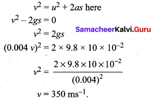 Samacheer Kalvi 11th Physics Solutions Chapter 4 Work, Energy and Power 68